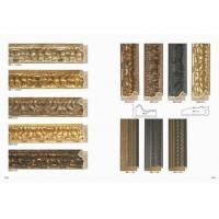 Mouldings |Mouldings>>WM1112..