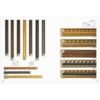 Mouldings |Mouldings>>WM644..