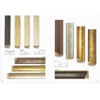 Mouldings |Mouldings>>BY70188032..