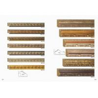 Mouldings |Mouldings>>WM709..