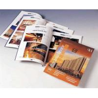 Quality Brochure for sale
