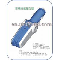 Buy cheap auto ionizer product