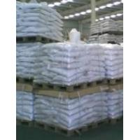 Buy cheap Zinc Sulphate Monohydrate/Heptahydrate product