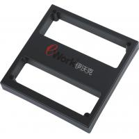 Buy cheap Proximity Distance Reader product