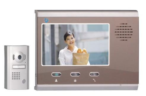 Quality Infrared Sensor Function Video Door Phone for sale