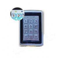 Buy cheap Metal Access Control Fc-2010 product