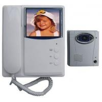 Buy cheap Video Door Phone(BC-168C) product