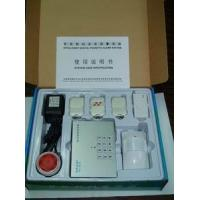 Buy cheap alarm product