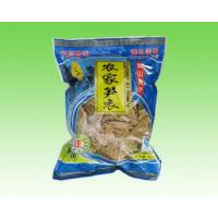 Huangshan Specialty Bamboo clothing(250g)