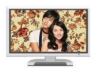 Buy cheap 26 Inches Cctv Lcd Monitor product
