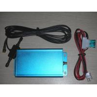 Buy cheap GSM Car Tracking System TP-002 product