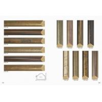 Mouldings |Mouldings>>PP613..