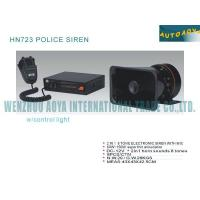Buy cheap siren horn siren horn Number:HN723 product