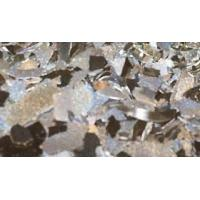 Buy cheap COBALT-ORIGINED BY ZAMBIA product