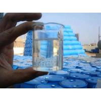 Buy cheap CHLORINATED PARAFFIN product