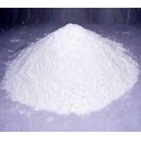 Buy cheap Lead Oxide product