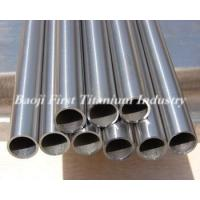 Buy cheap Ti tubes and pipes product