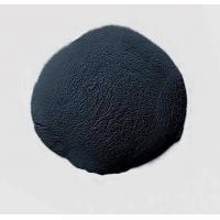 Buy cheap Cobalt Oxide product