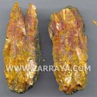 Buy cheap Orpiment product