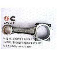 Quality Connecting Rod for sale