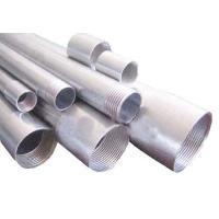 Electrical Conduits(ANSI)