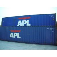 Quality Container Type 40' x 9'6 40' x 9'6 for sale