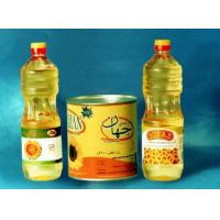 Buy cheap Soybean Oil product