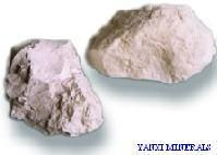 Wollastonite Your position:Productsshow->Kaolin->Kaolin