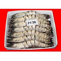 China Black Tiger Shrimps Black Tiger Shrimps(Bangladesh Origin) on sale