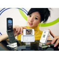 Buy cheap Nokia N95 mobile phone product