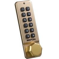 Quality New:Keypad cabinet lock pw-226 for sale