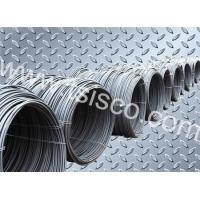 Quality Wire Rods for sale