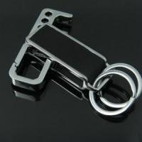 Quality Brand promotional gift print logo leather keychain for sale