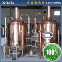 Quality 500l high quality whirlpool tank brewery 500l brewery equipment for sale
