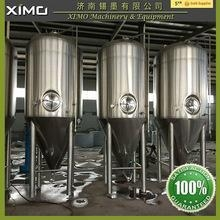 Buy Macro Brewery Equipment at wholesale prices