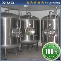 Quality 500l high quality whirlpool tank brewery Equipment for sale