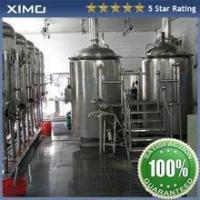Quality 2013 hot used 500l brewery equipment for sale