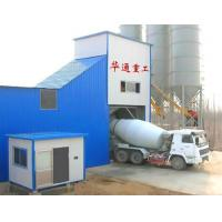 Quality HLS90 Concrete Mixing Station for sale