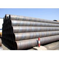 Buy cheap SSAW Pipe Spiral Pipe product
