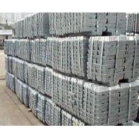 Buy cheap Metal ingots Lead ingots product