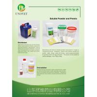 Quality PRODUCT CATALOGUE PRODUCT CATALO... for sale
