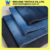 Buy cheap B3275 cotton poly spandex denim jeans fabric made in foshan from wholesalers