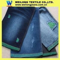 Buy cheap TC denim fabric B3064A polyester elastane fabric from wholesalers