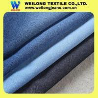 Buy cheap Traditional denim fabric A348 100%cotton 7.2oz indigo denim fabric for jeans from wholesalers
