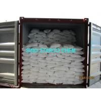 Quality UREA No.:UREA 20KGS PACKING for sale