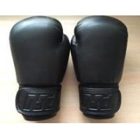 Quality PU microfiber boxing gloves training gloves IMF High quality for sale