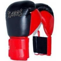 Quality microfibre leather professional boxing gloves for sale