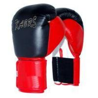 Quality Leather professional boxing gloves for sale