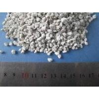Quality Hight Efficient Ferrous Sulphate Monohydrate Animal Feed for sale