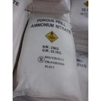 China Ammonium Nitrate NH4NO3 Manufacturer for Fertilizers Industrial Medical Use on sale